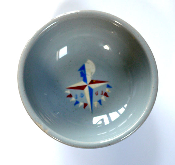 1951 Festival of Britain nut dish with painted Abram Games logo